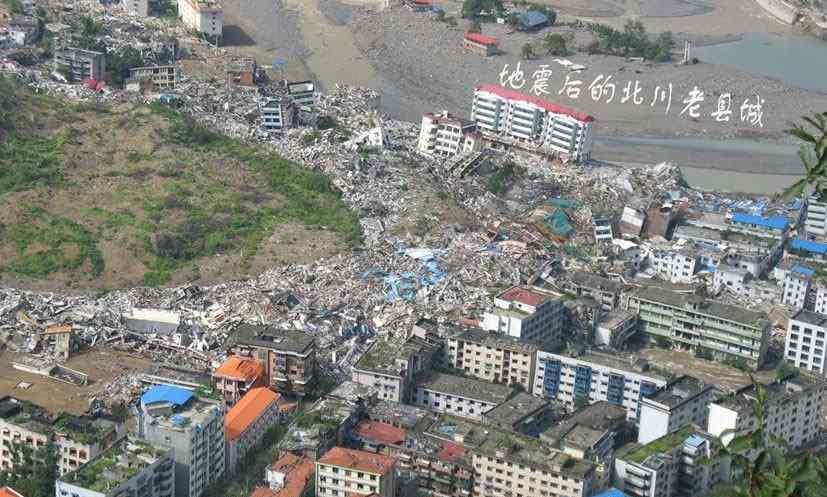 北川坝底图片